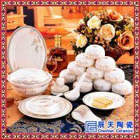 陶瓷礼品餐具定做 景德镇青花瓷餐具生产供应厂家 单位送礼餐具