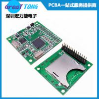 PCBA代工代料加工,深圳宏力捷专业、快捷、方便