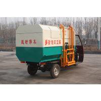 买一款造型美观价格便宜的电动三轮垃圾车哪里有卖济宁三石机械