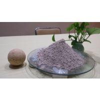 出售碳化硅浇注料,碳化硅喷涂料,用于抗侵蚀效果好