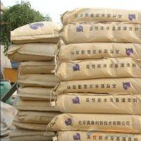 奥泰利生产销售灌浆材料 河南OTL自密实微膨胀灌浆料厂家及价格