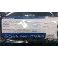 代理共和KYOWA应变片KFG-3-120-C1-11L1M2R