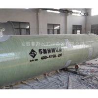 产品名称:安徽菲源一体化泵站全国诚招合作伙伴(污水处理设备、水泵、供水设备、污水提升设备、环保设备)