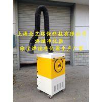 众艾环保 D130-YT 1.5KW 移动式除烟除尘净化设备