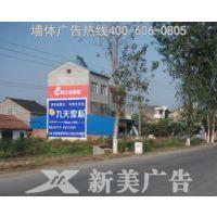 宁夏农村广告-手绘广告.路墙广告价格