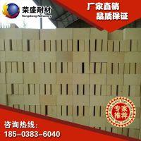 出售一级高铝砖含铝量75 尺寸230*114*65