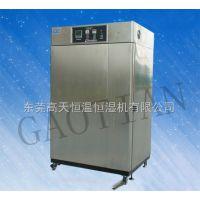 GT-TG-FF1344工业精密烤箱,GAOTIAN高天高温试验箱
