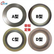供应DN350 PN1.0MPA丁晴橡胶耐油橡胶垫片厂家
