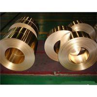H68东莞厂家1mm黄铜带光泽度好抛光铜带多少钱一卷