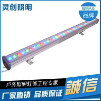 国内创造,驰名中外的LED洗墙灯新款批发哪些厂家好-推荐灵创照明