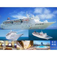 2016海南邮轮旅游丽星邮轮天秤星号海口到越南胡志明岘港芽