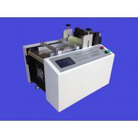 价格纸牌自动裁切机 价格纸牌自动裁断机 价格纸牌自动切纸机