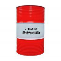 成都迈斯拓润滑油 防锈汽轮机油 L-TSA 68#
