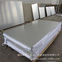 西南铝5083铝镁合金 良好的抗耐蚀性和优良的焊接性能 现货热销