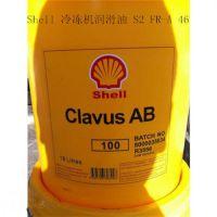 壳牌润滑油|宝励(图)|壳牌润滑油t68