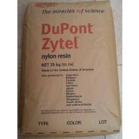 尼龙6树脂聚酰胺PA6美国杜邦73GM30HSL NC010电绝缘性好有自熄性无毒无臭耐候性好