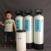 1T/H全自动三级过滤井水处理设备 自来水净化设备软化水设备