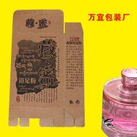 温州牛皮纸纸盒印刷厂||供应香精纸盒厂家||供应礼盒手提袋厂家