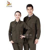 上海订做工服职业装订做工作服上海职业制服BL-QD40