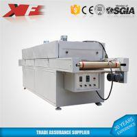 新锋 XF-60100隧道式烘干机 网带式传送 加工定制全自动流水线 多种可用