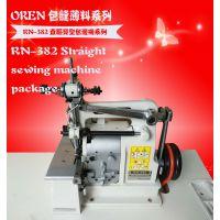 奥玲缝纫机高速锁边机 呢子衣贝型机 高品质加工设备