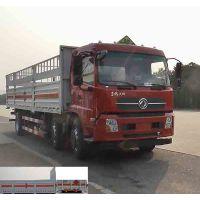 东风天锦8米6气瓶运输车价格,康机210匹马力,5.9排量仓栅式气瓶运输车厂家