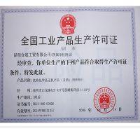 昆明合起工贸直销优等品氟硅酸镁 含量99 出口级的高纯度氟硅酸镁 批发价格含税出厂