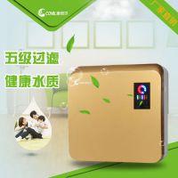 厦门康倍尔净水器 CBL-RO-75带电带滤芯更换提醒功能家用直饮净水热卖
