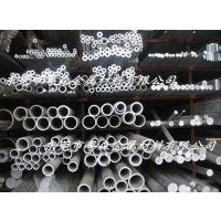 大口径精抽5056薄壁铝管 1060大口径导电铝管 1070纯铝管