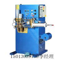 供应广州德力UN3-35铜管铝管对焊机 插焊 套焊 焊接强度高 铜铝管毛细管对焊