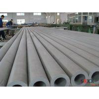 南京201不锈钢管价格,太钢不锈管厂家 钢管定制加工南京泽夏