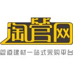 湖南禹顺环保科技有限公司