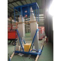 移动式铝合金升降机升高6/8/10/12/14米小型电动平台 室内用 高空作业车