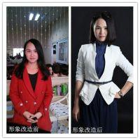 武汉高端形象设计服务机构,学穿衣搭配提升个人品位