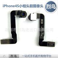 原装iPhone4S前置摄像头排线苹果4S小照相头 维修