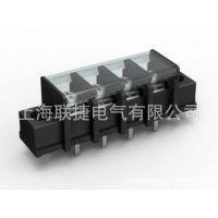 变频器接线端子LW2M-13.0间距栅栏式接线端子大电流PCB接线端子排