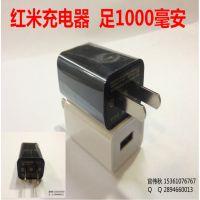 小米手机充电器 小米M2/2s手机充电器插头 usb充电器