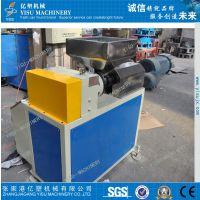 【亿塑】高效单螺杆挤出机 管材共挤 工厂直供 质量保证