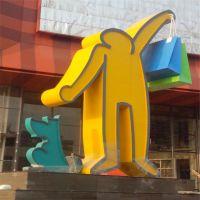 购物达人迎宾雕塑、大型抽象玻璃钢雕塑、广场装饰抽象雕塑