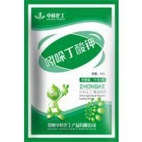 吲哚丁酸钾原药在作物上的使用技术