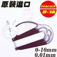 日本进口测厚仪peacoak 测厚规 0-10/0.01mm 测定头5mm 孔雀