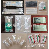 供应枕式包装机,药用纱布包装机,医疗用品包装机,注射器包装机