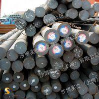 库存优质零卖42C4合结钢材料42C4库存齐全42C4原厂证明