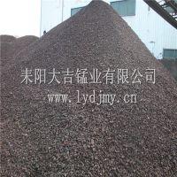 厂家供应钢厂去炉瘤 含量18%以上 [辽宁锰矿]