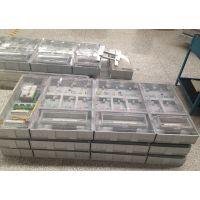 单相十八表位透明电表箱(TMBX-18)