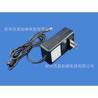 5V4A电源适配器 足功率 通过UL/CE/SAA等安规