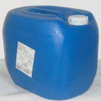 供应德国迪高辐射固化助剂 Rad 2700,正品保证
