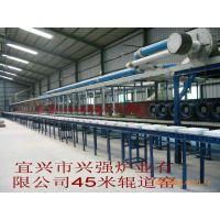 供应厂家低价直销45米1200℃燃气辊道窑