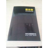 UV400全防紫外线,韩国百分百护肤太阳隔热防爆膜