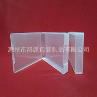 厂家生产透明塑料盒子长方形小盒子包装盒 质优价平 欢迎订购